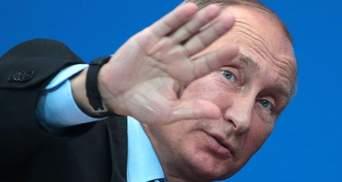 Чи не час відплатити Путіну його ж монетою? – NYT
