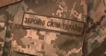 Як відбувається осінній призов в Україні