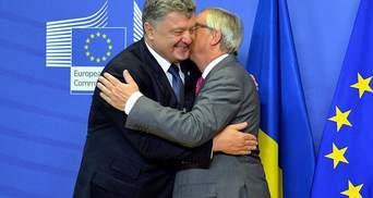 Саммит Украина-ЕС состоится 24 ноября, – официальное заявление
