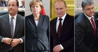 В гості до Меркель: чого чекати від зустрічі в Нормандському форматі?