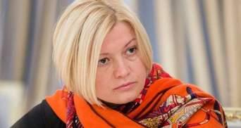 Геращенко підтвердила слова Олланда про вибори на Донбасі
