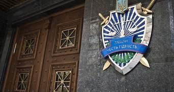 """Генпрокуратурі повідомили про замінування """"у відповідь на дії в Донецьку"""""""