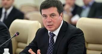 Зубко рассказал о трудностях и развитии децентрализации