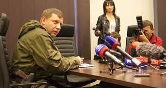 """Між бойовиками """"Гіві"""" та Захарченком виник конфлікт, – ІС"""
