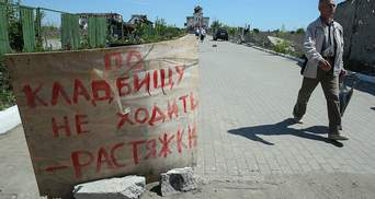 На мінному полі Луганщини чоловіки шукали гриби: стався вибух
