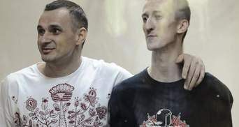 Україна може розширити санкції проти чиновників Кремля