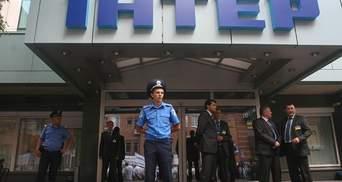 """Под """"Интером"""" вновь вспыхнула акция протеста"""