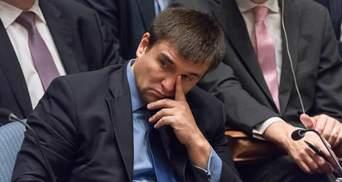 Климкин задекларировал старенькую Skoda и строит дачу под Киевом