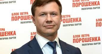 Соцсети высмеяли депутата, который задекларировал 133 миллиона гривен наличными