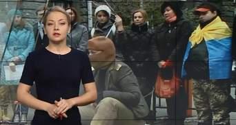 Выпуск новостей за 16:00: Прогресса с безвизом нет. Дела Майдана и Януковича