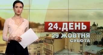 Выпуск новостей за 14:00: Руководство на случай оккупации в Литве. Акция за легализацию марихуаны в Киеве