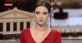 Випуск новин за 11:00: Мельничук задекларував шалену суму. Марш проти ненависті в Росії