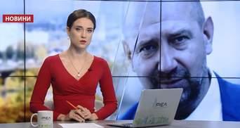 Випуск новин за 12:00: Ердоган виступив за повернення смертної кари. Нещасний випадок в Італії