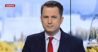 Випуск новин за 15:00: Чи бути Угоді про Асоціацію Україна-ЄС. Ситуація в зоні АТО