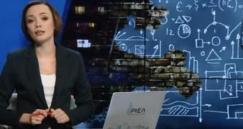 Итоговый выпуск новостей за 21:00: Самые богатые министры. Украинская наука умирает