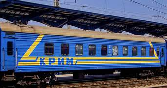 В России решили прибрать к рукам крымскую железную дорогу