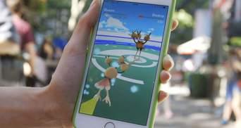 Як гра на смартфоні змусила мільйони людей щодня гуляти по місту