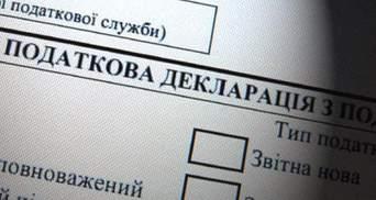 Сколько продлятся проверки е-деклараций чиновников