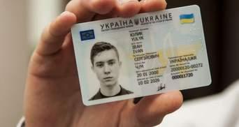 Зробити ID-паспорт коштуватиме 87 гривень