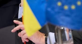 Украина-ЕС: безвизовый режим и пустые обещания