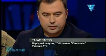 В Украине необходимо создать Министерство ветеранов, – Пастух