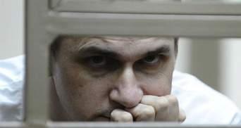 """""""Бумбокс"""" написали музыку к спектаклю о заключении Сенцова"""