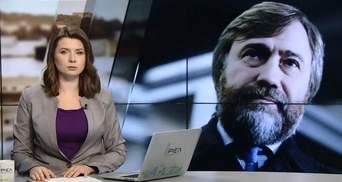 Выпуск новостей за 11:00: Новинского могут объявить в международный розыск. ЕС и НАБУ