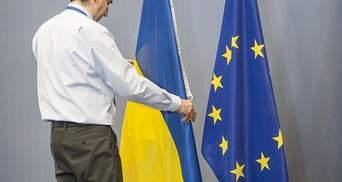 """""""Гляделки"""" а-ля голландез, или Почему Европа не ждет Украину"""