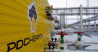 """Росія розпродує акції """"Роснефти"""""""