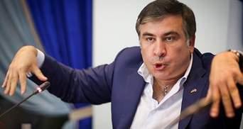Почему Саакашвили подал в отставку: ваше мнение