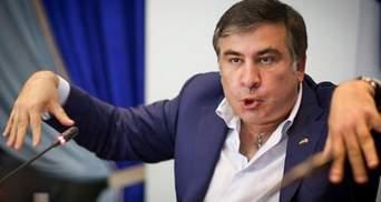 Про отставку Саакашвили: почему это неважно