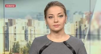 Выпуск новостей за 14:00: Горняки объявили голодовку. В зоне АТО боевики использовали артиллерию