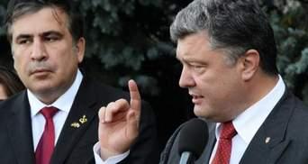 Порошенко підпише відставку Саакашвілі, коли буде подання