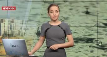 Випуск новин за 15:00: Соратниця Саакашвілі не звільнятиметься. Повітряне таксі