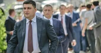 Одесскую область без Саакашвили Гройсман пообещал взять под личный контроль