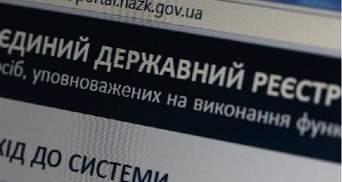 Фотофакт: термін виправлення е-декларацій збіг, а Мельничук досі не виправив трильйона у своїй