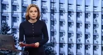 Выпуск новостей за 20:00: 40 лет Украинской Хельсинской группе. Отставка Саакашвили