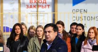 """Саакашвілі подав у відставку, Кабмін потішив новим """"товарним кошиком"""", – головне за добу"""