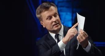 Валентинов день, или Для чего экс-главе СБУ Наливайченко поход в большую политику