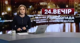 Выпуск новостей за 22:00: Поезд будущего. Гройсман будет заботиться об  Одесской области