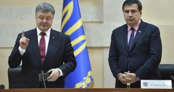 У Порошенко сделали неожиданное заявление об отставке Саакашвили