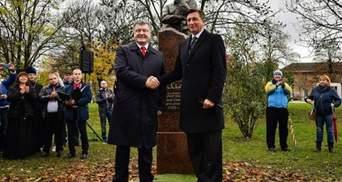 Пам'ятник Сковороді відкрили в Словенії