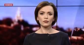 Випуск новин за 19:00: Отруєння на Одещині. Паводки на Закарпатті