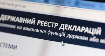 В НАПК обнародовали имена нардепов, которые не подали декларации