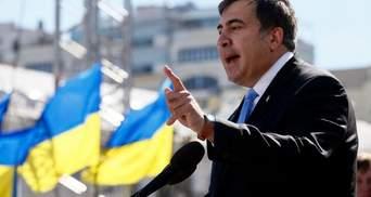 Как одесситы оценивают работу Саакашвили