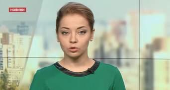 """Випуск новин за 14:00: Саакашвілі офіційно у відставці. Фільм """"Гніздо горлиці"""""""