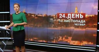 Випуск новин за 17:00: Страшна аварія на Миколаївщині. Штормове попередження