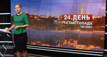 Выпуск новостей за 17:00: Страшная авария на Николаевщине. Штормовое предупреждение