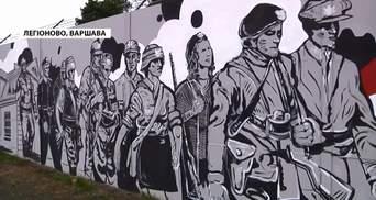 Поляки создали рекордный патриотический мурал ко Дню Независимости
