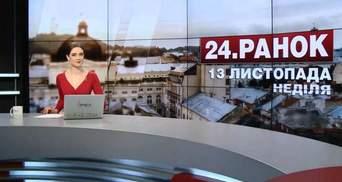Выпуск новостей за 10:00: Рост количества обстрелов на Донбассе. Годовщина терактов в Париже